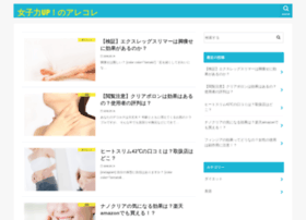 fubarthebook.net