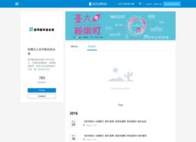 fubonart.accupass.com