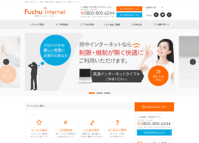 fuchu.or.jp