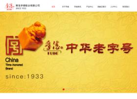 fude.com.cn