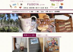 fudeya.jp