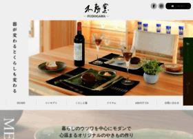 fudogama.com