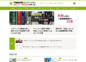 fudousan-onepercent.com