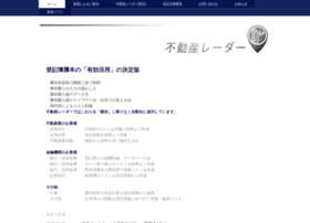 fudousan-rd.com