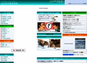 fudousan.info