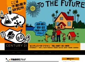 fudousankenkyuujo.co.jp