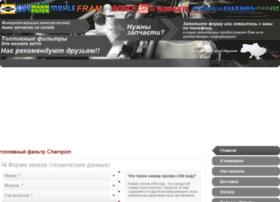 fuel-filter-champion.avtosklad.net