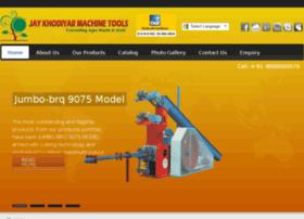 fuelbriquettingplant.com