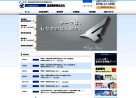 fugen-corp.co.jp