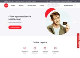 fuib.com