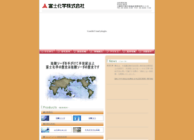 fuji-chemical.com