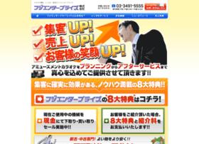 fuji-enterprise.co.jp