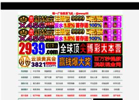fuji-fc.com