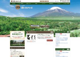 fuji-gc.com