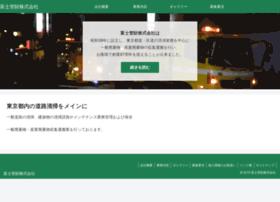 fuji-kanzai.co.jp