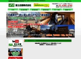 fuji-plan.net