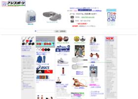 fuji-sports.com