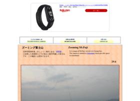 fuji-z.shinshu-a.com