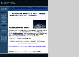 fuji3776.net