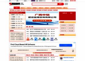 fujian.bidchance.com