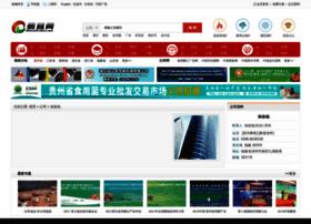 fujian.emushroom.net