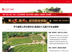 fujian.people.com.cn