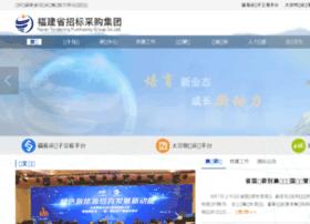 fujianbid.com