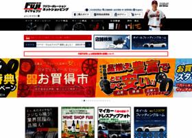 fujicorporation.com