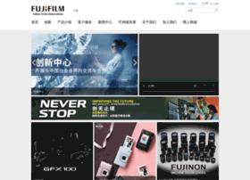 fujifilm.com.cn