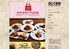 fujigurume.com