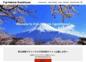 fujihakone.com