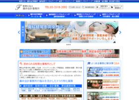fujiikaikei.jp