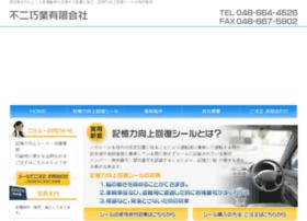 fujikogyo-u.com