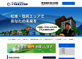 fujimori-shiojiri.com