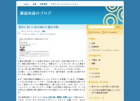 fujimori-yuka.net