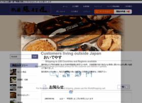 fujimuraya.com