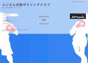 fujisan-boxing.com