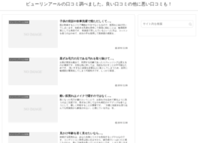 fujisawa-noguchi.com