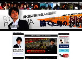 fujisawa-ryo.com