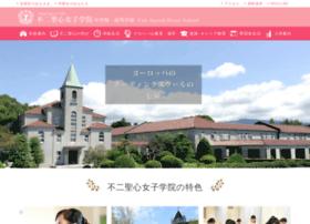 fujiseishin-jh.ed.jp