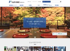 fujita-kanko.co.jp
