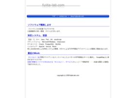 fujita-lab.com