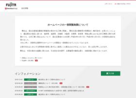 fujita.co.jp