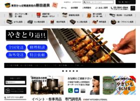 fujitadougu.com