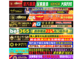fujitaiju.com