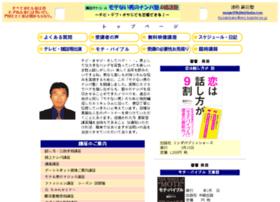 fujitakikaku.com