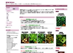 fujitaseed.co.jp