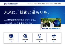 fujitelecom.co.jp