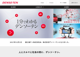 fujitsu-ten.co.jp