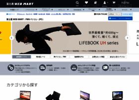 fujitsu-webmart.com